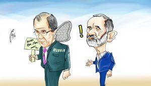 réunion la russie et Mouaz